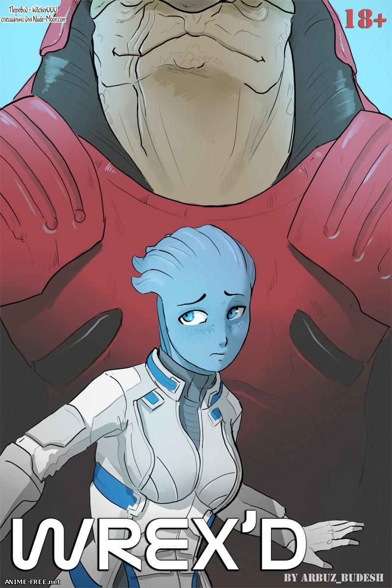 Mass Effect [Uncen] [RUS] Porno Comics