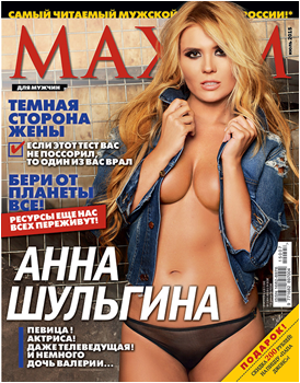 http://i4.imageban.ru/out/2015/06/23/5de9acb1687bbeba96f241864232a452.png