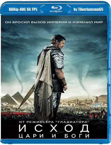 Исход: Цари и боги / Exodus: Gods and Kings (2014) (BDRip-AVC) 60 fps