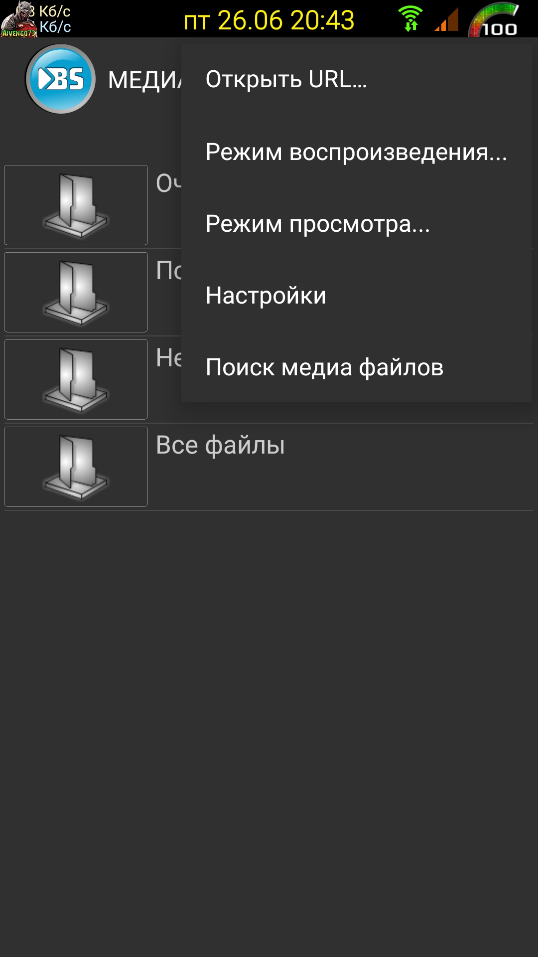 Mx Video Player Android Кодеки