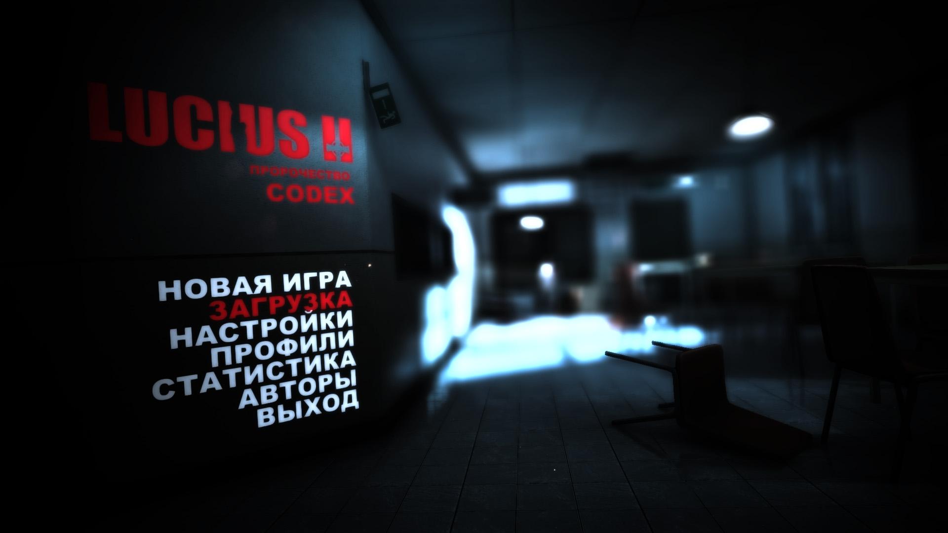 Lucius II: The Prophecy 2015 RePack от xGhost скачать торрент