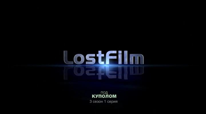 Под куполом / Under the Dome (3 сезон 1-12 серии из 13) (2015) WEB-DLRip | LostFilm