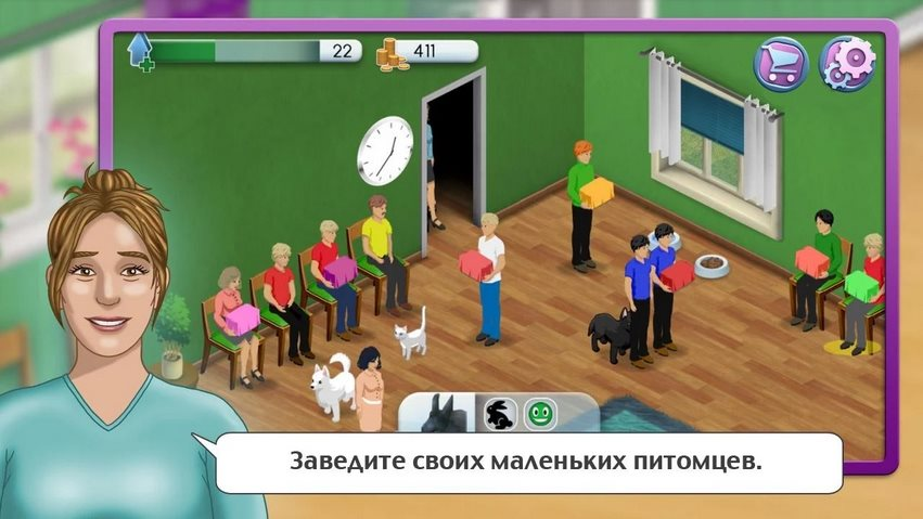 Dreamjob Veterinarian 1.3 [Ru]