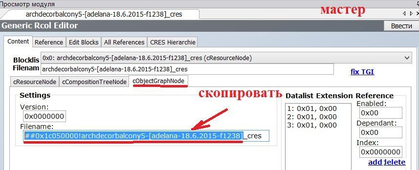 http://i4.imageban.ru/out/2015/07/02/555740e9977d9080b2caa3dc45e90f4f.jpg