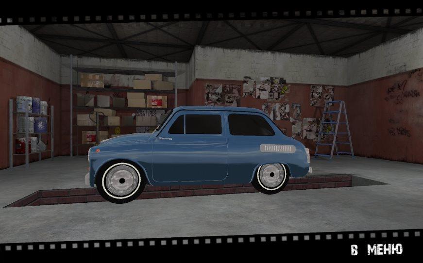 Russian Rider 1.5 [Ru]
