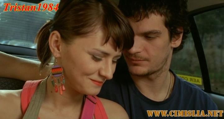 Больная любовь / Legaturi bolnavicioase [2006 / DVDRip]