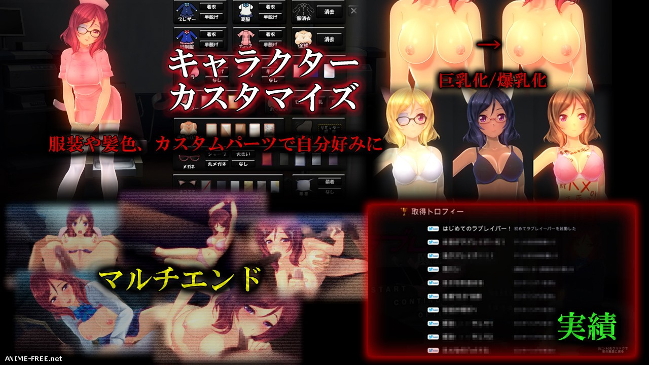 Love R*per! Maki x Examination room [2015] [Uncen] [ADV, Animation, 3D] [JAP] H-Game