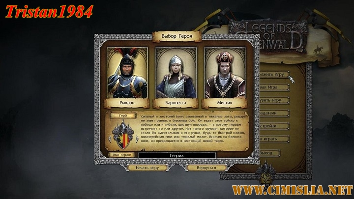 Legends of Eisenwald [Update 6] [RePack] [2015 / PC / RUS / ENG / MULTi]