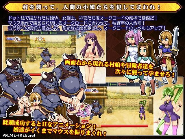 Orc Kingdom / Oku. kingu damu ~ mon musume hanshoku no buta jin ou [2013] [Cen] [jRPG] [JAP] H-Game