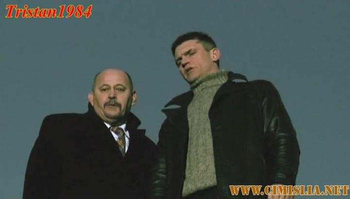 Опер Крюк [01-06 из 06] [2007 / DVDRip]