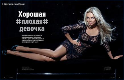 http://i4.imageban.ru/out/2015/07/30/2a5f57d09945c8131ae10de65f99a74b.png