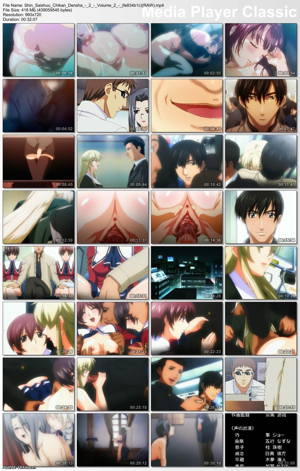 Midnight Sleazy Train 2 / Shin Saishuu Chikan Densha / Новые страсти в ночной электричке [3 из 3] [720p] [JAP,RUS] Anime Hentai