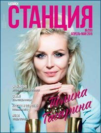 http://i4.imageban.ru/out/2015/07/31/642de6ccf48306453d03b80923a2aa0d.png
