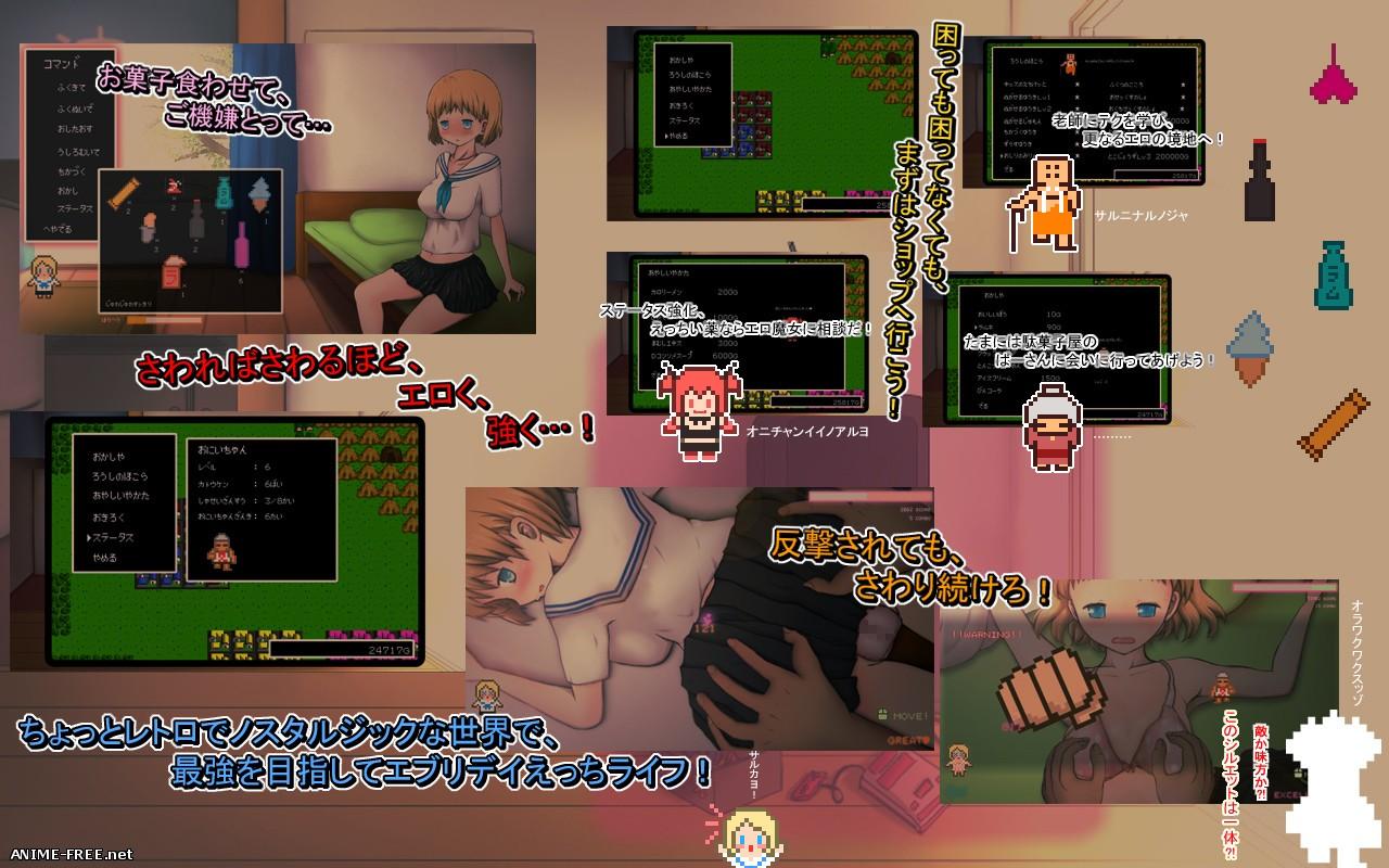 Manatsu's Secret (BouSoft) [2015] [Cen] [Touching Game, Flash, Animation] [JAP] H-Game
