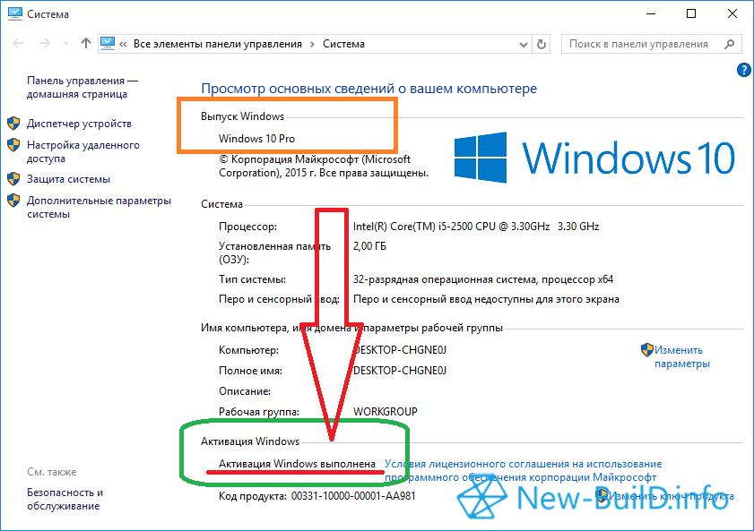 Windows 81 64 bit rus активированная 2015
