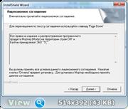 Mortyr: Dilogy / Мортир: Дилогия (1999-2004) [Ru/En] (1.0/1.352) License