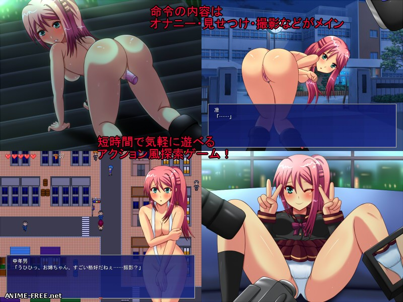 NAKED ORDER [2012] [Cen] [Action] [JAP,ENG] H-Game