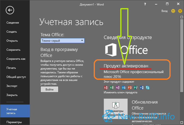 Kmspico v2.1 offline office and windows kms activator