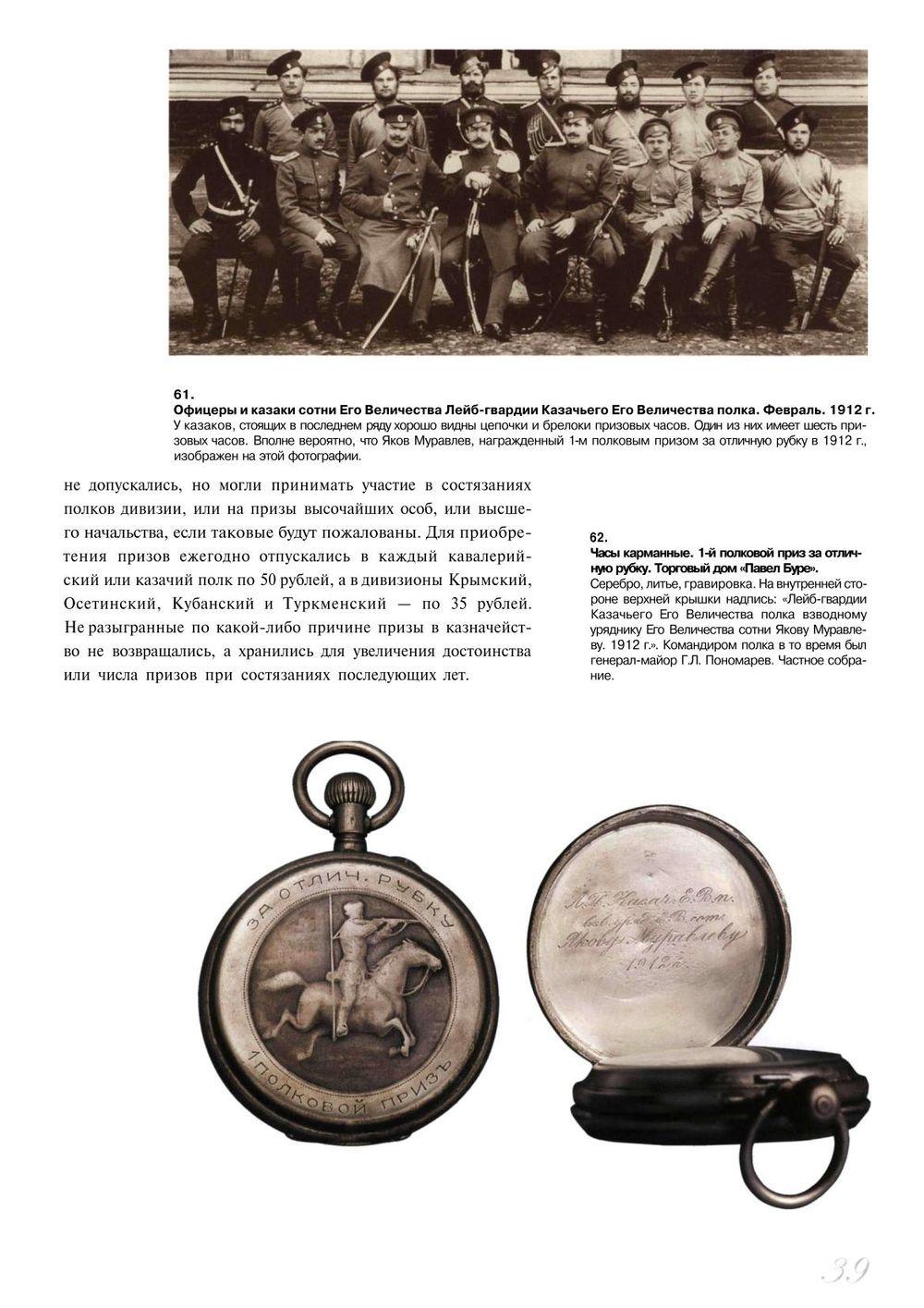 http://i4.imageban.ru/out/2015/08/14/54f680fa6b52fe09efa561176cec7a0c.jpg