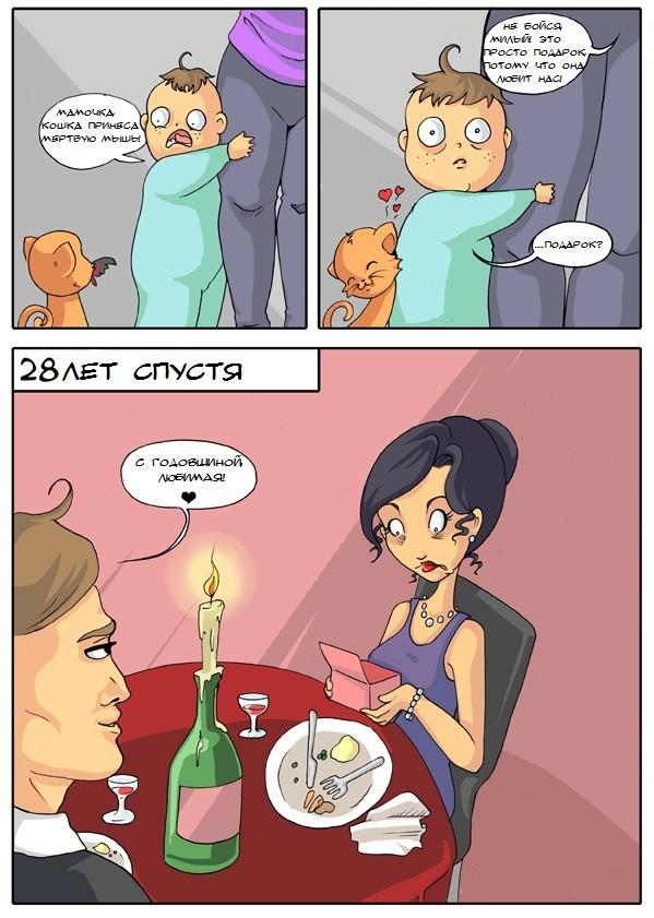 Подарок котейки