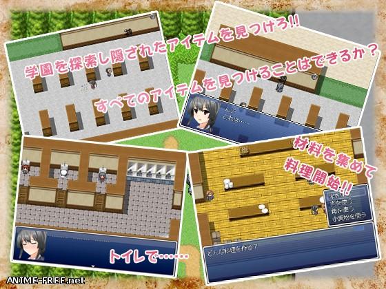Discipline committee Mizuki / Дисциплинарный комитет Мизуки [2015] [Cen] [jRPG] [JAP] H-Game