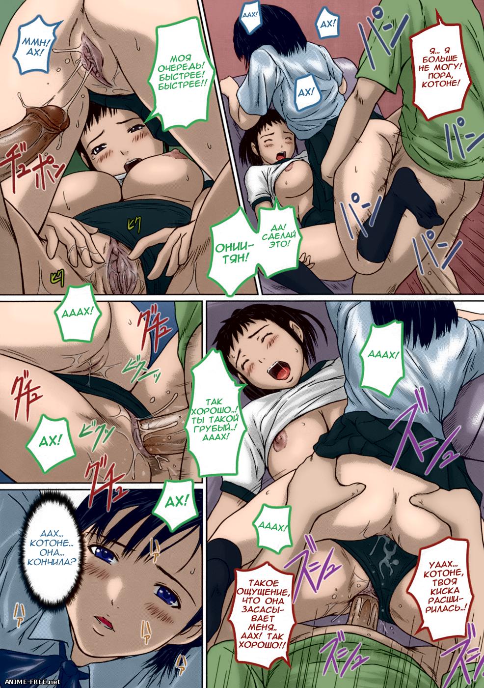Kisaragi Gunma - (Манга) Giri Giri Sisters / Почти Сёстры [Uncen] [RUS] Manga Hentai