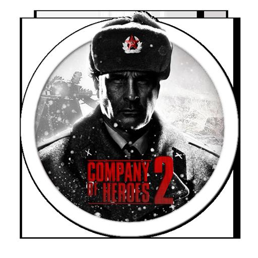 Карты для Company Of Heroes