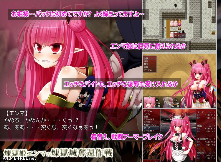 Purgatory Princess Emma's Castle Takeback Tactics [2015] [Cen] [jRPG] [JAP] H-Game