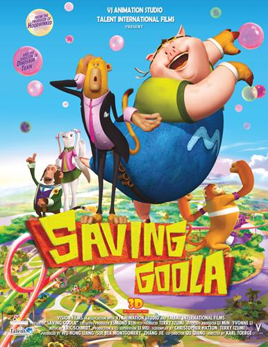Спасатели / Saving Goola (Карл Тордж / Karl Toerge) [2014, Мультипликация, WEB-DL 1080p] Dub
