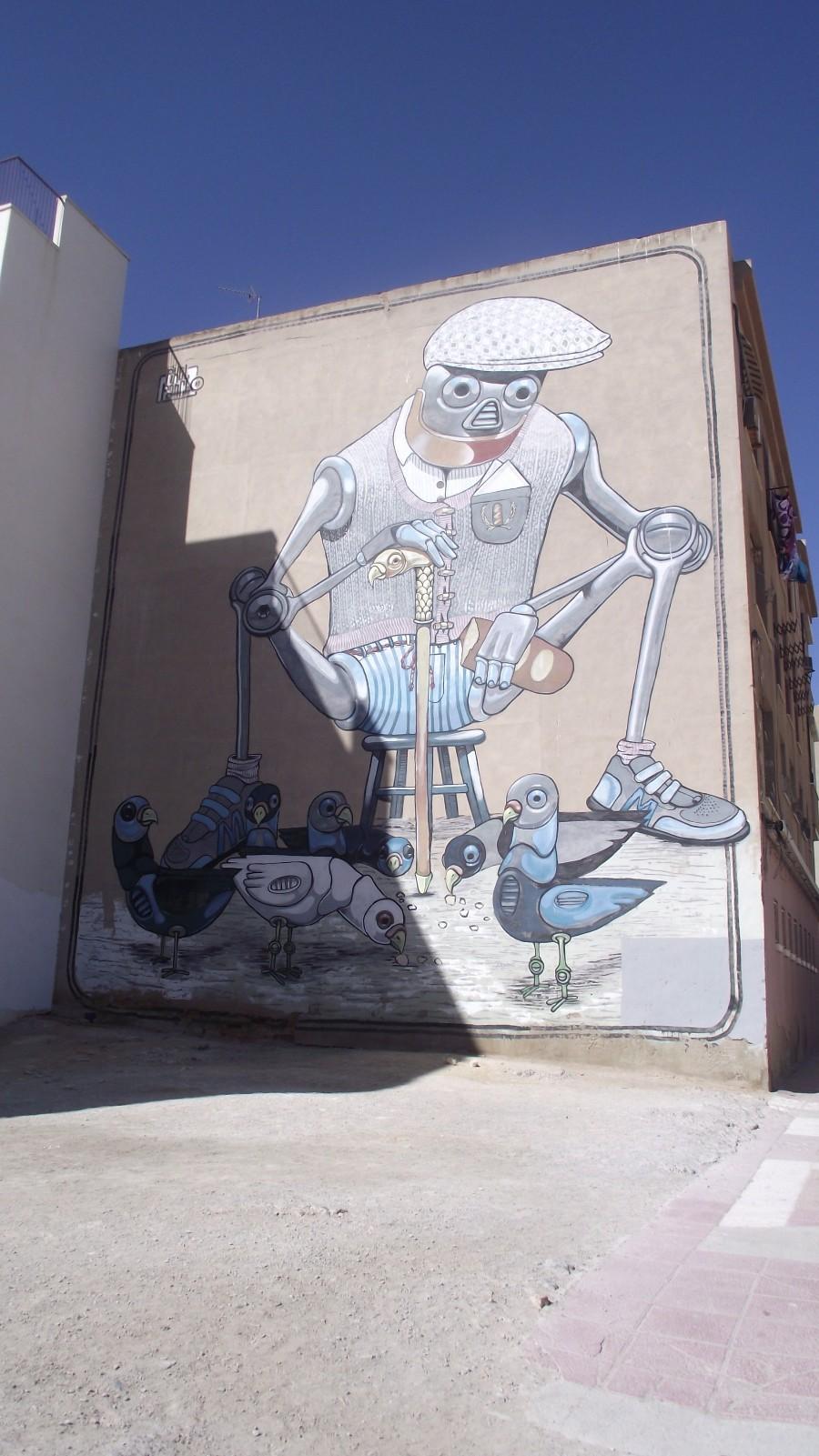 Стрит арт