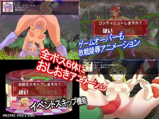 Erotic eater [2013] [Cen] [Action, Arcade] [JAP] H-Game