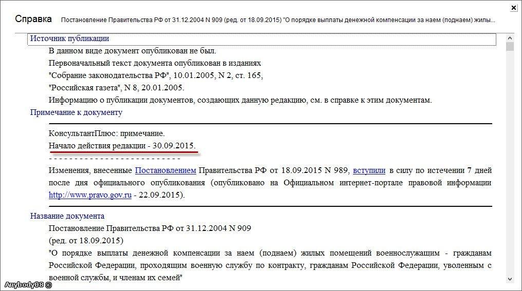 http://i4.imageban.ru/out/2015/10/06/7e8332cfc13cb2e435b37b609fd973b7.jpg