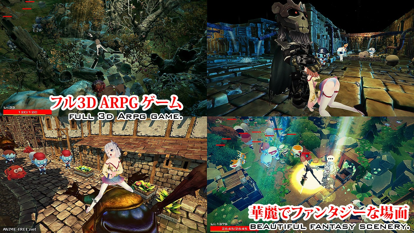 Tentacle Counterattack Princess Miserable [2015] [Cen] [Action, jRPG, 3D, Animation] [JAP] H-Game