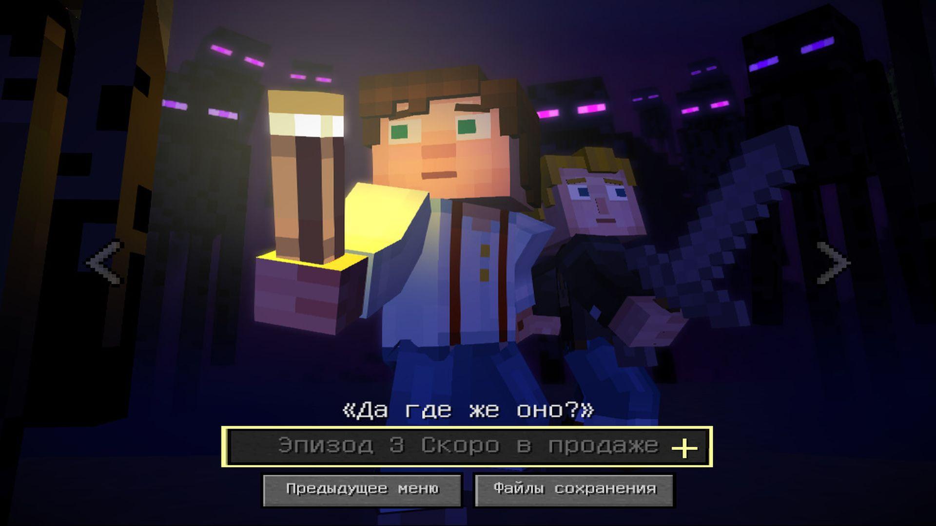 Скриншот Minecraft: Story Mode - Episode 3 скачать торрентом