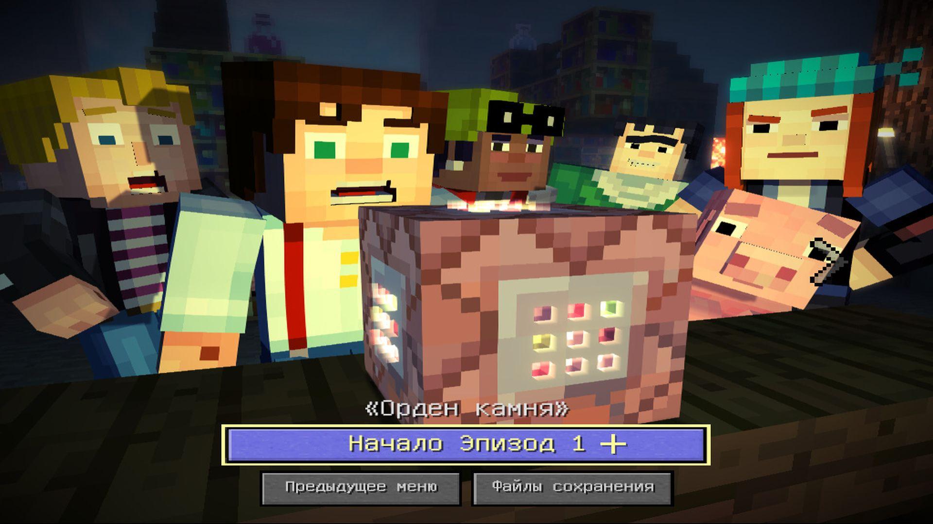 Третий скриншот Minecraft: Story Mode - Episode 3