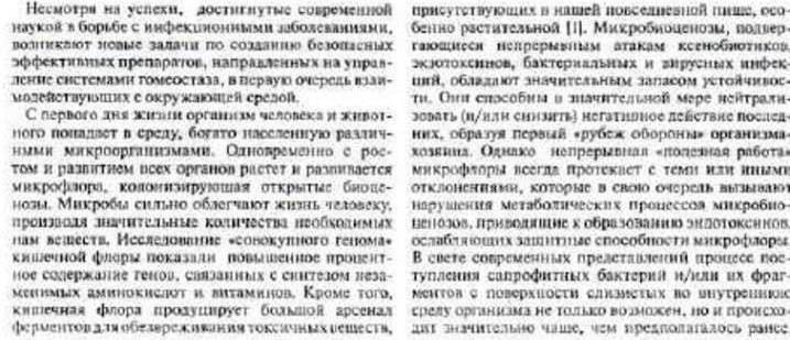 http://i4.imageban.ru/out/2015/10/14/42ae9ac02287c3c9ca3267edac474039.jpg
