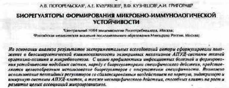 http://i4.imageban.ru/out/2015/10/14/b60808af2b08501490267404b0b5322f.jpg