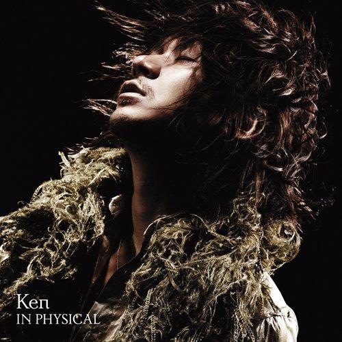 Ken - IN PHYSICAL cover.jpg
