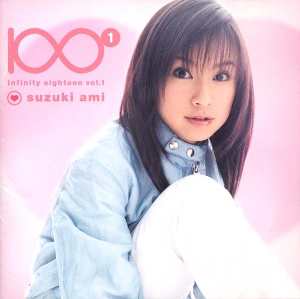 Ami Suzuki - Infinity Eighteen vol.1 cover 2.jpg