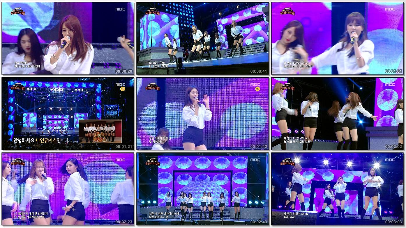 20151028.29 Nine Muses - Hurt Locker (Food Bank Concert 2015.10.23 HDTV) (JPOP.ru).ts_thumbs_[2015.10.28_03.34.43].jpg