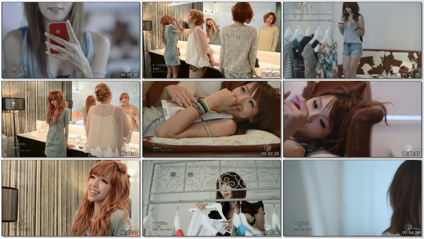 20151028.11 Juliet - Daisuki (PV) (JPOP.ru).ts_thumbs_[2015.10.28_03.26.31].jpg