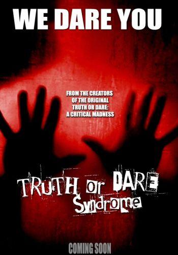 Играй до смерти/Truth or Dare