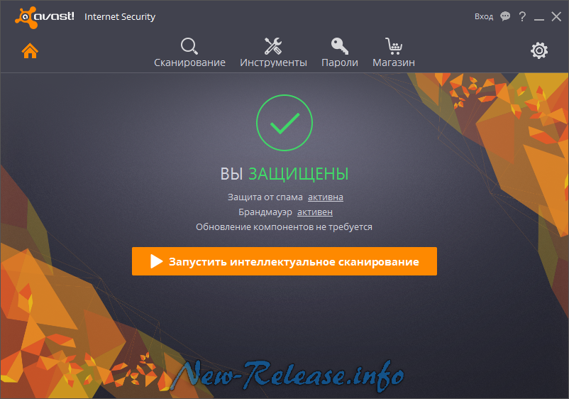 Avast Internet Security 2016 12.2.3106