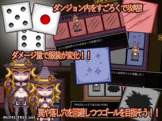 Majokko: Dice in Dungeon [2015] [Cen] [jRPG, Animation, Dot/Pixel] [JAP] H-Game