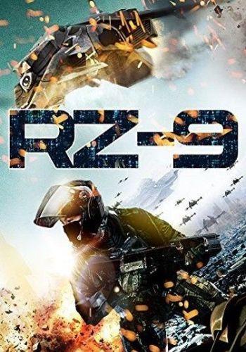 Зона вторжения/Rz-9