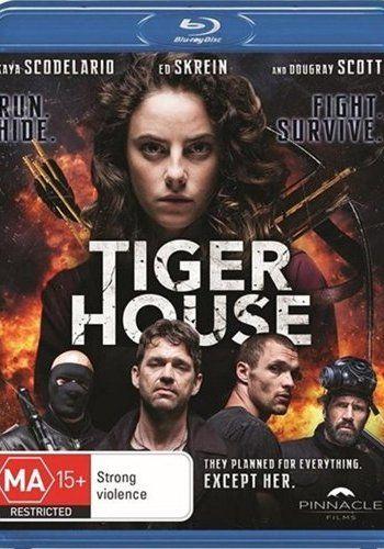 Дом тигра/Tiger House