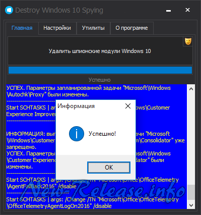 Destroy Windows 10 Spying 1.6 Build 722 Final