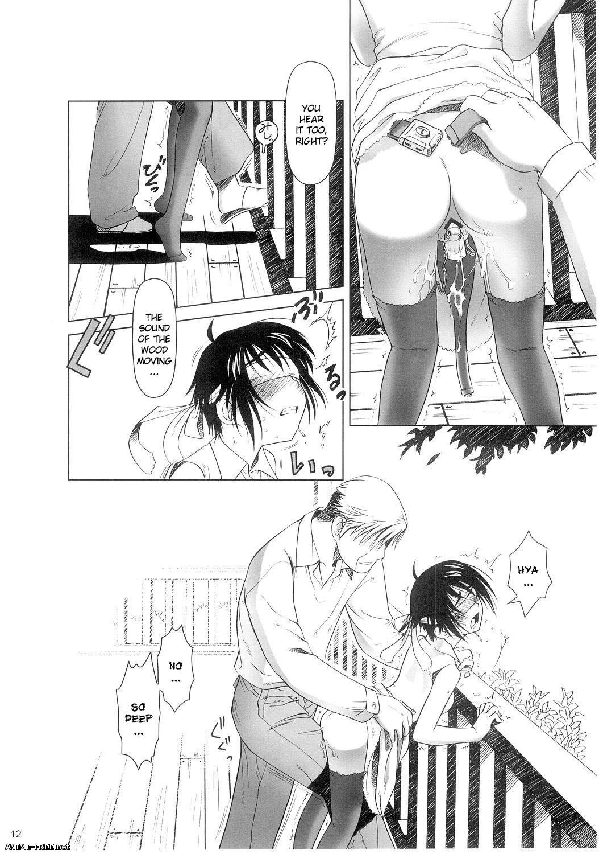 Ootsuka Mahiro / Otsuka Mahiro / Otaku Beam - коллекция хентай манги [Cen] [JAP,ENG,RUS] Manga Hentai
