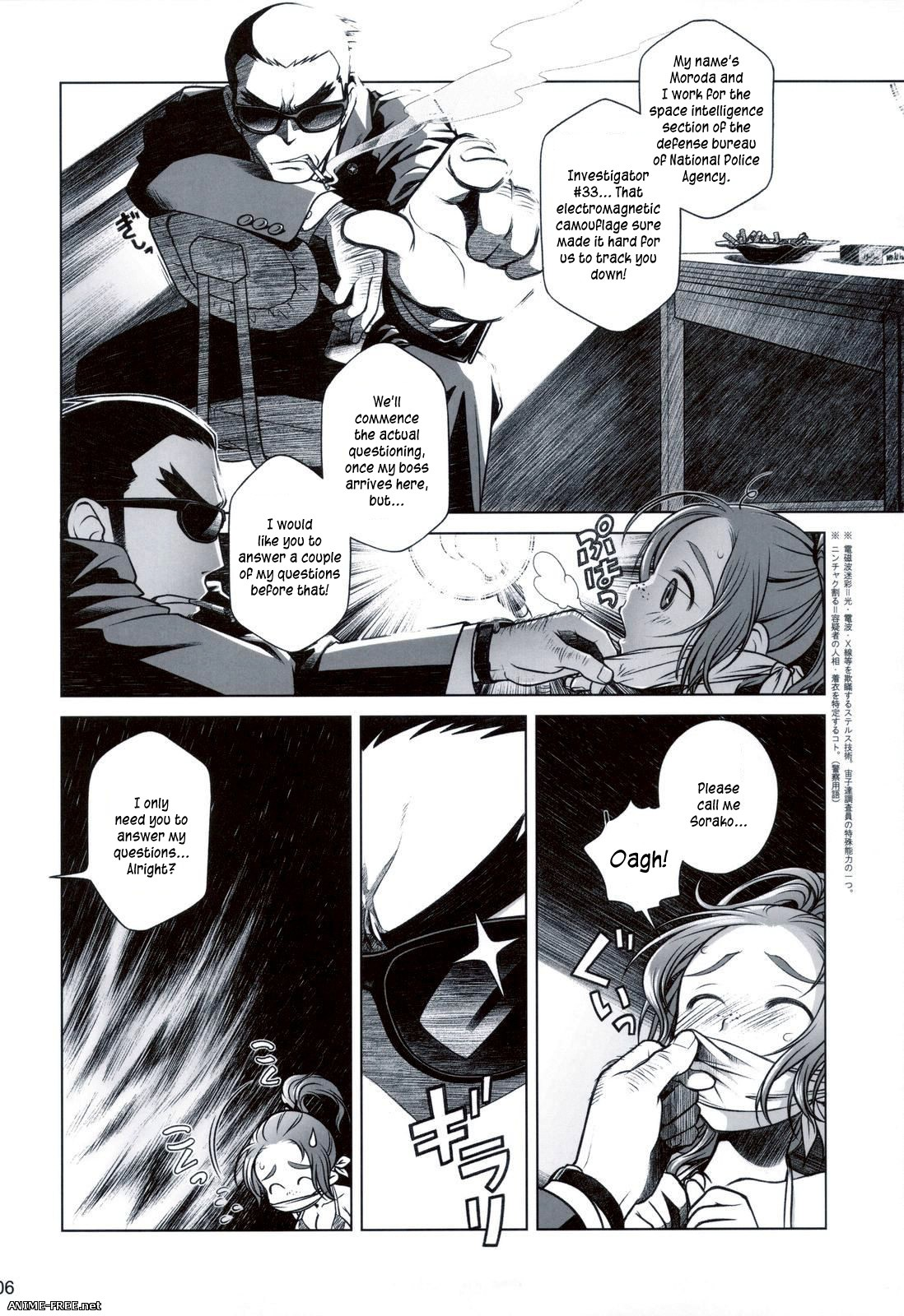 Ootsuka Mahiro / Otsuka Mahiro / Otaku Beam - коллекция манги [Cen] [JAP,ENG,CHI] Manga Hentai