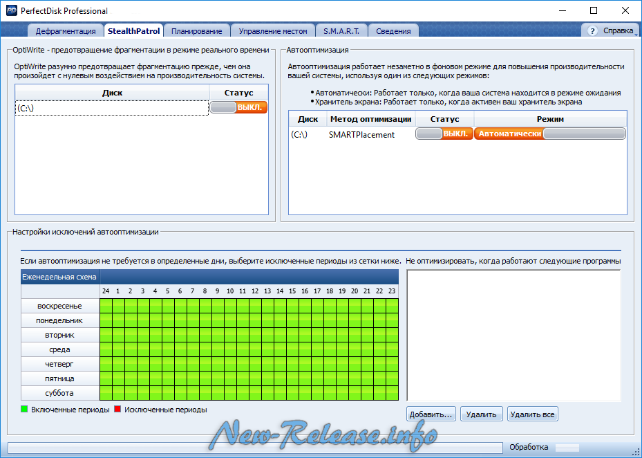 Raxco PerfectDisk PRO 14.0 Build 890 Final